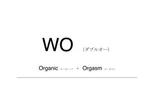 WO-title1-770x544